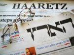 Haaretz image1
