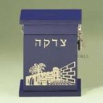 Tzedakah box 2